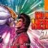 ノーモアヒーローズ3 NMH3